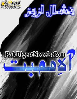 Aah E Mohabbat (Complete Novel) By Nishaal Aziz