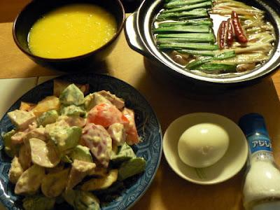 夕食の献立 献立レシピ 飽きない献立 呑んべえ粥セット ネギホルモン鍋