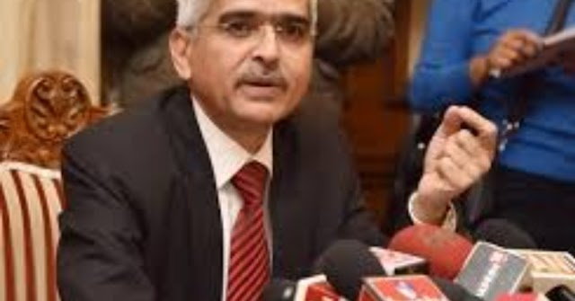 RBI : Reserve Bank of India Governor Shaktikanta Das expressed his Views in MPC Meeting that ' Second Covid-19 wave biggest risk to economic Recovery'
