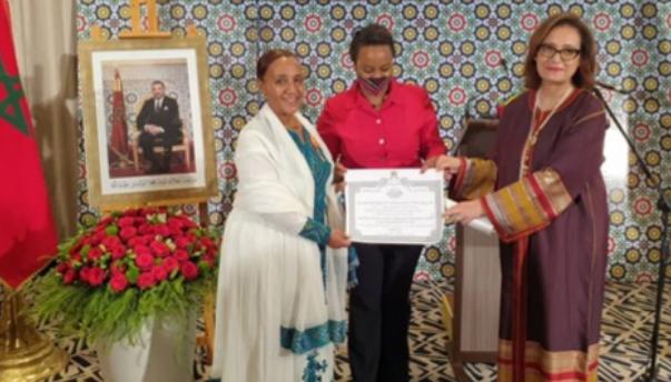 سفير أثيوبيا السابق بالمغرب يتسلم الوسام العلوي من رتبة ضابط أكبر
