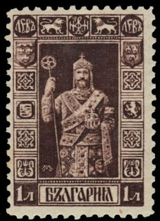 BULGARIA 98 (Mi87i) - Establishment of the Kingdom Tsar Ferdinand