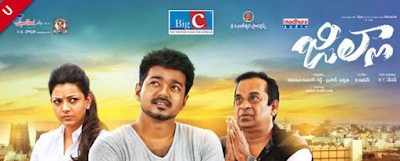 Jilla Telugu (2015) Full Movie Watch Online Free Avi 720p