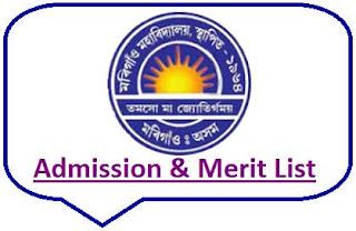 Morigaon College Merit List