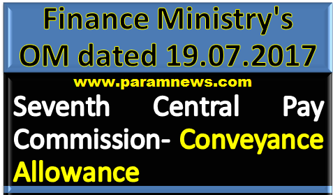 7th-cpc-conveyance-allowances-paramnews-finmin-order