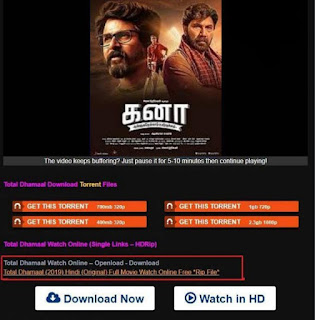 Download-tamil-movie-from-movierulz