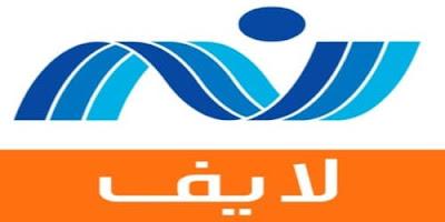 تردد قناة نايل لايف , تردد قناة نايل لايف على عربسات,Nile Live tv