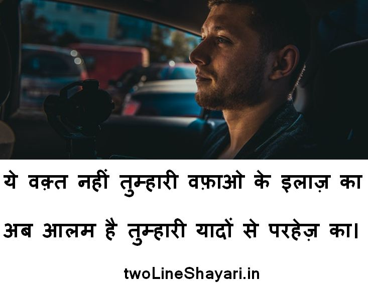 miss u shayari with images, miss u shayari with images in hindi