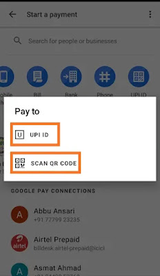 Google pay features image