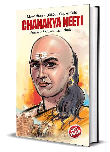 Chanakya Niti Book Image