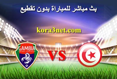 مباراة تونس وغامبيا