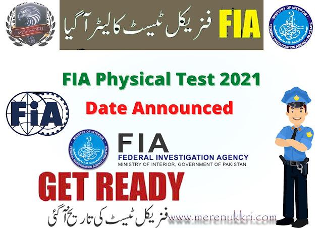 FIA Physical Test Date Latest Update-FIA Test date 2021 Announced – Download Roll No slip
