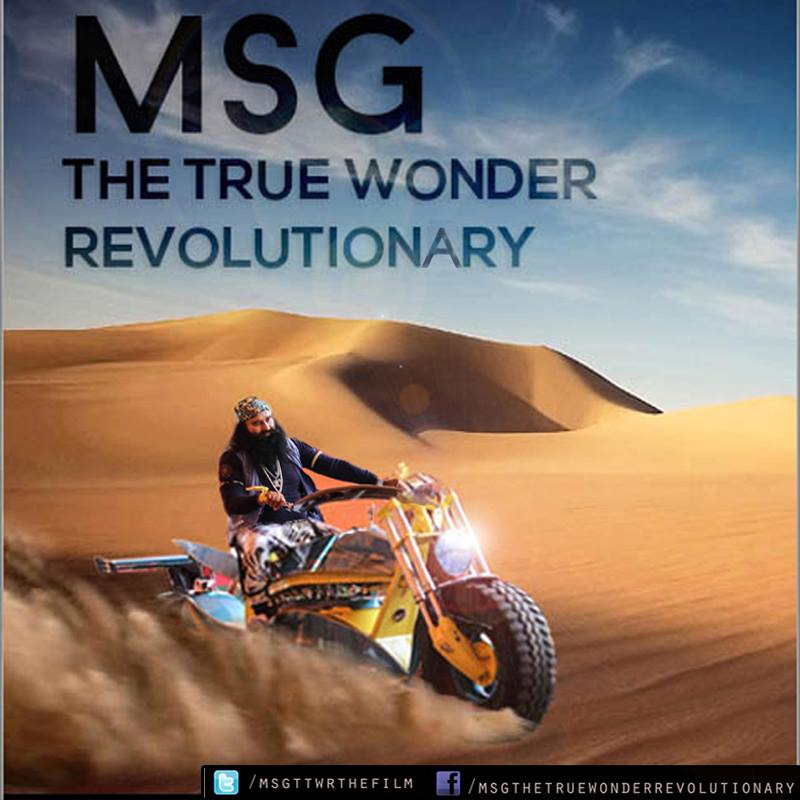 MSG – The Rapturous Movie Full of Excitement and Thrill