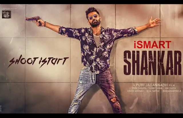 iSmart Shankar movie trailer