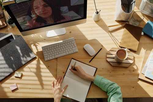 Inovasi Teknologi Bagi Proses Pembelajaran