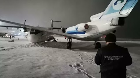 Two Passenger Planes Collided During Maintenance in Russia
