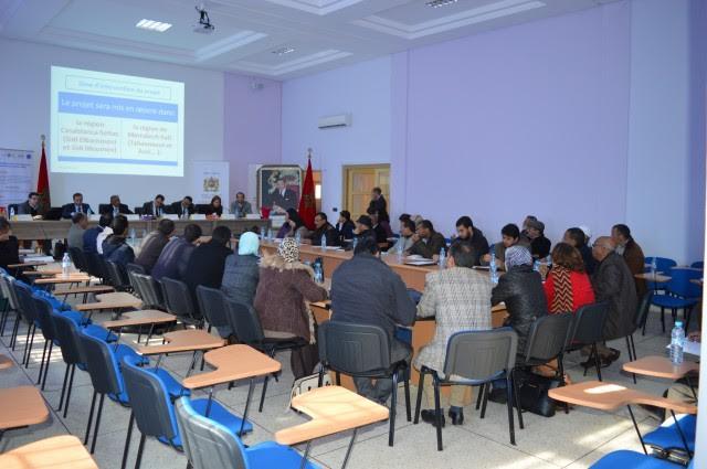 المديرية الإقليمية بالحوز تنظم ندوة في موضوع إدماج المساءلة الاجتماعية في التعليم