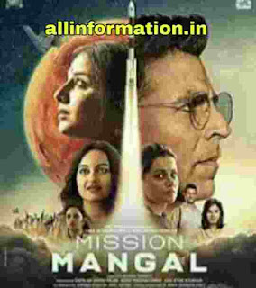 Mission Mangal Movie Download 720p Leaked by Tamilrockers