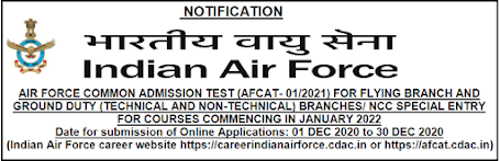 IAF Common Admission Online Test 2021