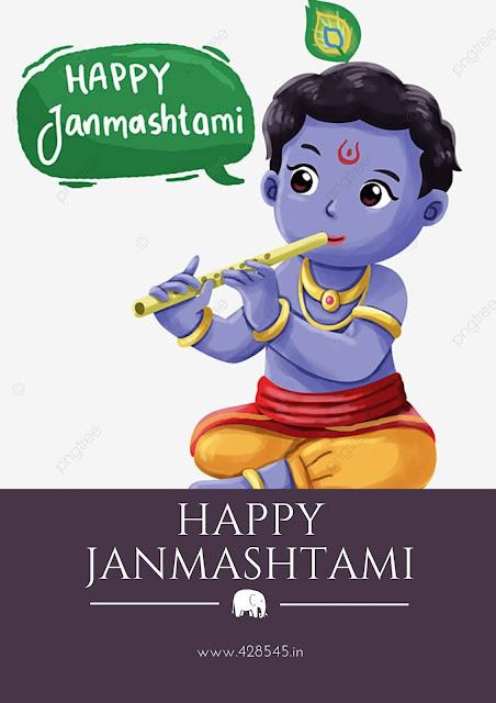 Happy Janmashtami Animated Krishna 2021