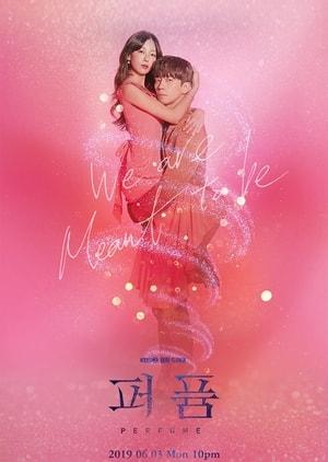 Perfume 2019, Plot synopsis, cast, trailer, south Korean Tv series
