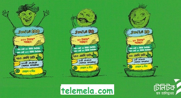 Teletalk Combo Smile Packs