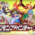 Digimon Adventure 2020: Episódio 1 - Review