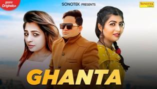 Ghanta Lyrics - Raju Punjabi & Anu Kadyan