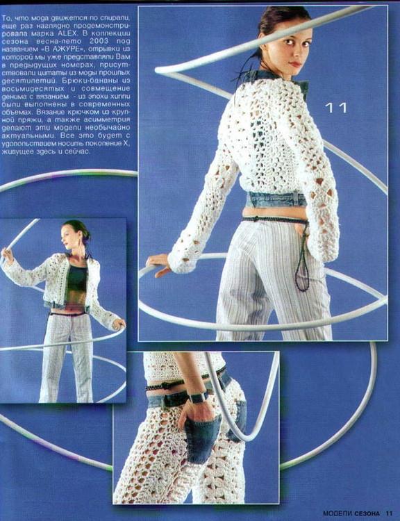 Contemporáneo Patrón De Los Pantalones De Crochet Molde - Ideas de ...