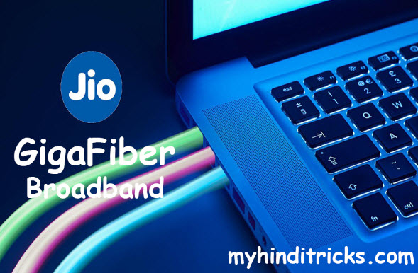 jio-gigafiber-data-plan