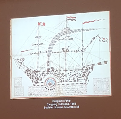 A calligram in the shape of a paddle-steamer from Cangking, Indonesia that comes from the Bodleian Libraries was shared by Dr Farouk.