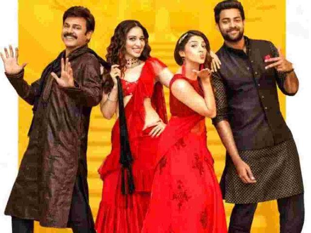 Telugu Comedy Movies 2019 Online Download HD List