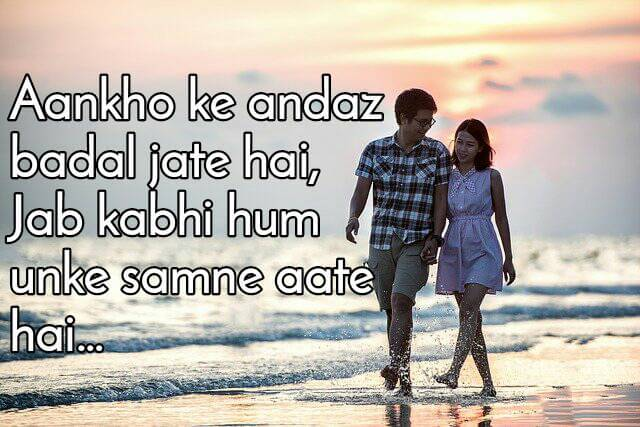 [Best] Love Shayari in English For Girlfriend | Latest Collection 2020