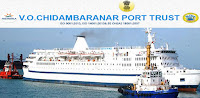 VO Chidambaranar Port Trust Executive Engineer