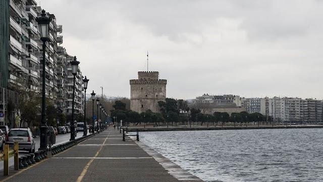 Εισηγήσεις για καθολικό lockdown στη Θεσσαλονίκη: Κλείνουν όλα τα σχολεία, απαγόρευση κυκλοφορίας