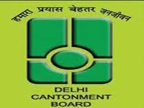 cantonment-general-hospital-delhi-cantt-recruitment-career-latest-apply-govt-jobs-vacancy.