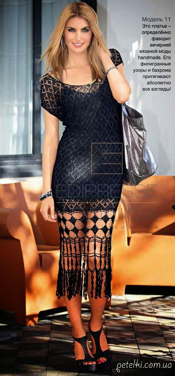Bello vestido ganchillo con diseño fuera de serie
