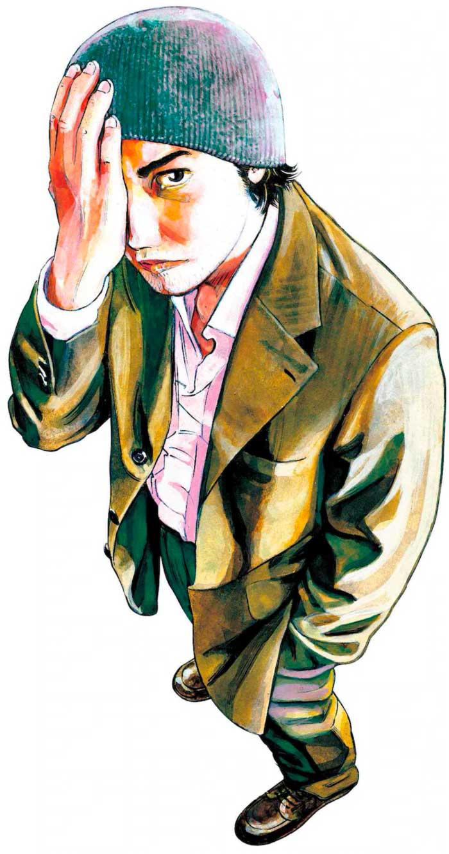 Homunculus manga - Hideo Yamamoto