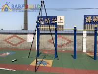 桃園市楊梅區上田國小 108年度遊戲設備修繕更新案