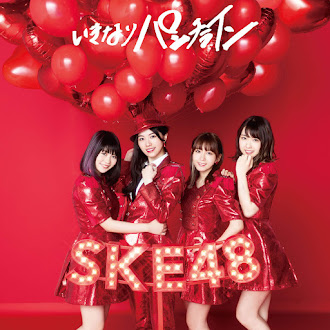 [Lirik+Terjemahan] SKE48 - Dareka no Mimi (Telinga Seseorang)