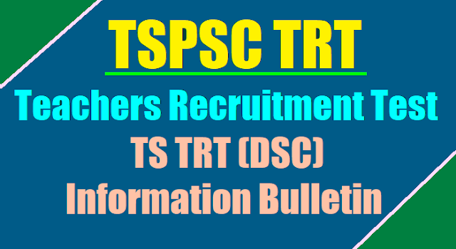 tspsc trt 2017 notification,schedule,how to apply online at tspsc.cgg.gov.in,ts trt hall tickets,trt results,syllabus,structure,content,eligibility criteria,post wise qualifications,district wise and posts wise teacher posts vacancies