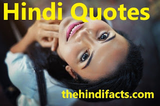 101-smile-hindi-quotes-best-hindi-quotes