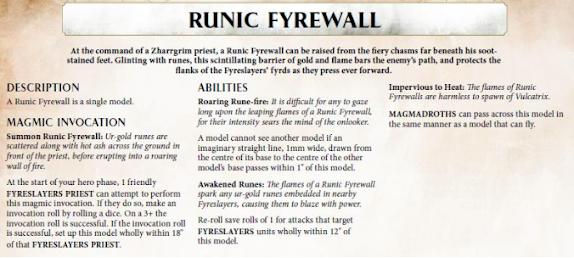 runic firewall