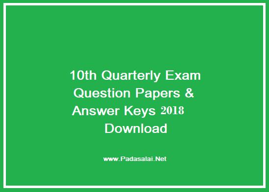 tnpsc group 2 exam answer key 2018 pdf download
