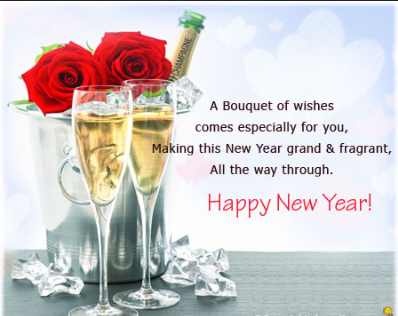 happy new year 2020 wishes & quotes - new year images hd