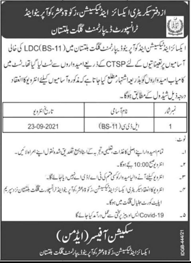 https://ctsp.com.pk/ - Excise and Taxation Zakat & Usher Department Jobs 2021 in Pakistan
