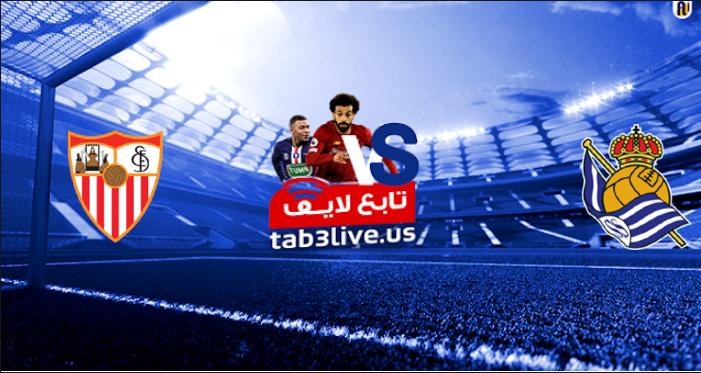 مشاهدة مباراة اشبيلية وريال سوسيداد بث مباشر اليوم 2021/04/18 الدوري الإسباني
