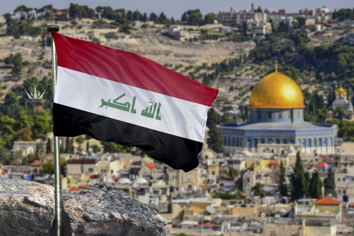 علم العراق في القدس اجمل خلفيات العراق Flag of Iraq in Jerusalem