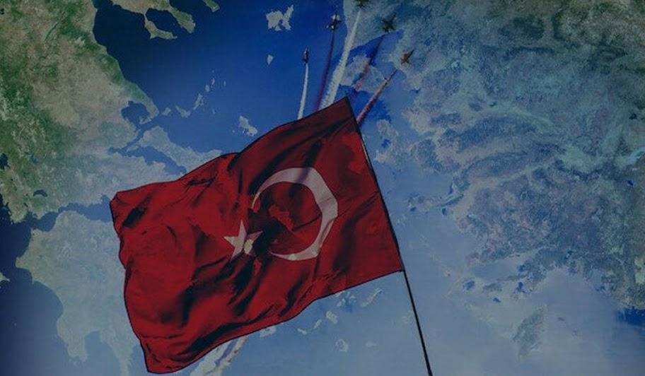 Θέλουν το μισό Αιγαίο οι Tούρκοι με πρόσχημα τον ανθρωπισμό!