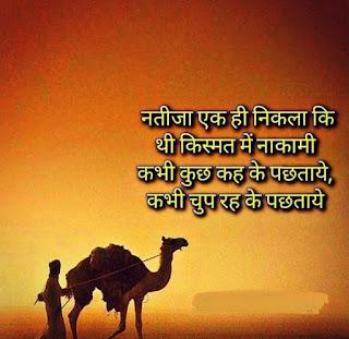 cute whatsapp status for love,whatsapp status for love