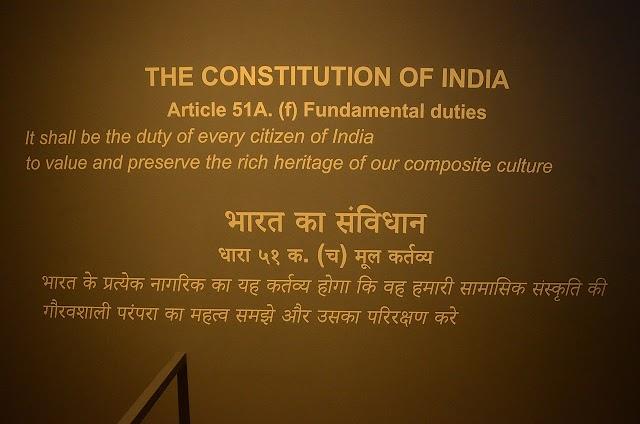 राजस्थान पुलिस परीक्षा/Rajasthan police Question in hindi